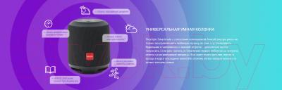 Умная колонка Prestigio Smartmate / PSS101Y BK