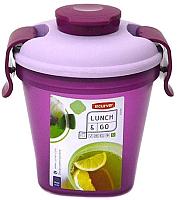 Контейнер Curver Lunch&Go 00770-B35-00 / 225052 (фиолетовый) -