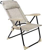 Кресло складное Ника КШ2/3 с полкой (ротанг) -