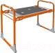 Скамья складная Ника СКМ2 с мягким сиденьем (оранжевый) -