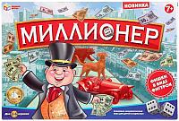Настольная игра Умные игры Миллионер / B1434 -