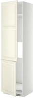 Шкаф-пенал под холодильник Ikea Метод 992.276.79 -
