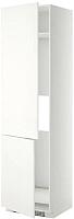 Шкаф-пенал под холодильник Ikea Метод 192.262.02 -