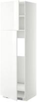 Шкаф-пенал под холодильник Ikea Метод 692.330.02 -
