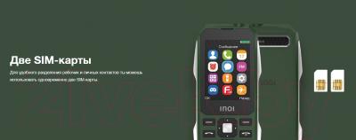 Мобильный телефон Inoi 244Z (черный)