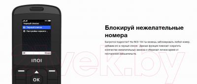 Мобильный телефон Inoi 104 (черный)