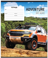 Тетрадь ArtSpace Авто. Off-road adventures / Т12ул_14320 (12л, линейка) -