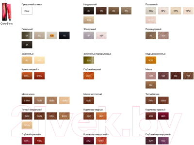 Крем-краска для волос MATRIX Color Sync 10V без аммиака (90мл)