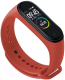 Фитнес-трекер Xiaomi Mi Band 4 CN MGW4051CN / XMSH07HM (оранжевый) -