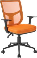 Кресло офисное Mio Tesoro Грейсон AF-C4209 (оранжевый/черный) -