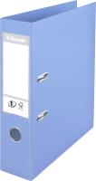 Папка-регистратор Esselte №1 / 231036 (светло-фиолетовый) -