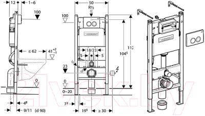 Унитаз подвесной с инсталляцией VitrA 7755B003-0075 + 458.124.21.1