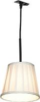 Трековый светильник Lussole Milazzo LSL-2916-01-TAW -