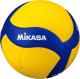 Мяч волейбольный Mikasa VT370W -