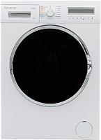 Стирально-сушильная машина Schaub Lorenz SLW TW9431 -