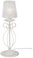 Прикроватная лампа Vitaluce V1264/1L -