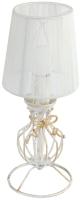 Прикроватная лампа Vitaluce V1555/1L -