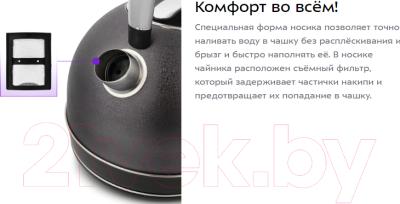 Электрочайник Kitfort KT-696-4 (черная кожа)