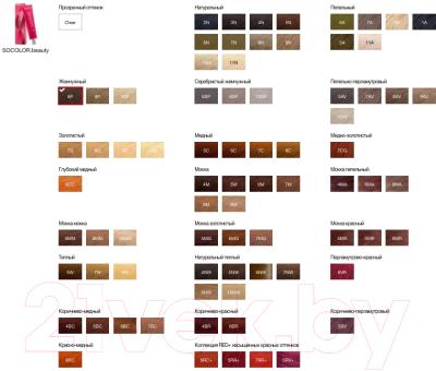 Крем-краска для волос MATRIX Socolor Beauty 5N (90мл)