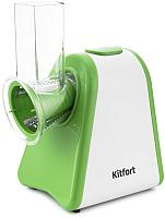 Овощерезка электрическая Kitfort KT-1385 -