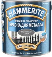 Краска Hammerite Молотковая (2.5л, серый) -