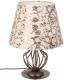 Прикроватная лампа Vitaluce V1560/1L -