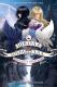 Книга Эксмо Школа Добра и Зла. Принцесса или ведьма (Чайнани С.) -
