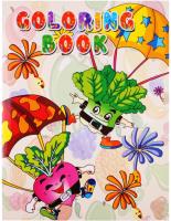 Раскраска Darvish Овощи и фрукты А4 / DV-8764 -