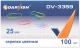 Скрепки Darvish Цветные / DV-3359 (25мм, 100шт) -