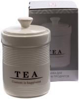 Емкость для хранения Home Line Tea / HC1904161-6.5T -