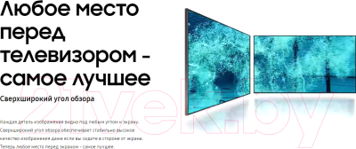 Телевизор Samsung QE65Q800TAUXRU