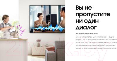 Телевизор Samsung QE75Q800TAUXRU