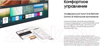 Телевизор Samsung QE65LS03TAUXRU
