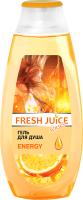 Гель для душа Fresh Juice Energy (400мл) -