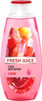 Гель для душа Fresh Juice Love (400мл) -
