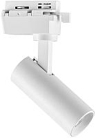 Трековый светильник Lightstar Volta 227246 -