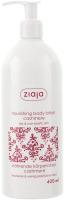Лосьон для тела Ziaja Питательный с протеинами кашемира (400мл) -