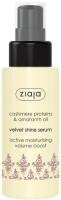 Сыворотка для волос Ziaja Бархатная с протеинами кашемира и маслом амаранта (50мл) -