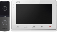 Видеодомофон CTV DP2700IP NG WG -
