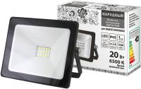 Прожектор TDM SQ0336-0261 -