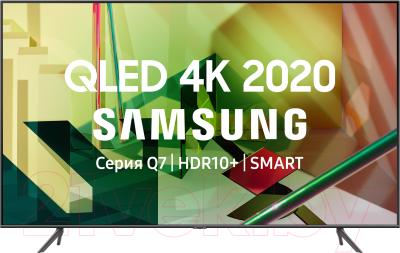 Телевизор Samsung QE55Q70TAUXRU