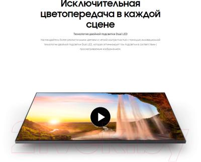 Телевизор Samsung UE50TU8500UXRU