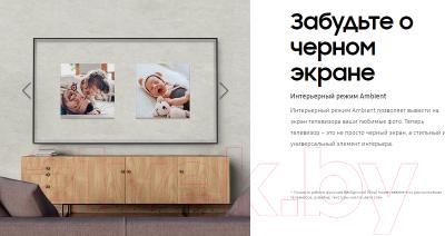 Телевизор Samsung UE55TU8000UXRU