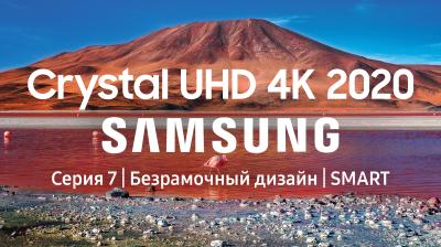 Телевизор Samsung UE65TU7560UXRU