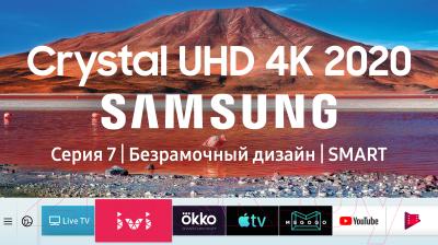 Телевизор Samsung UE50TU7160UXRU