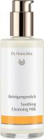 Лосьон для умывания Dr. Hauschka Молочко Reinigungs Milch (30мл) -