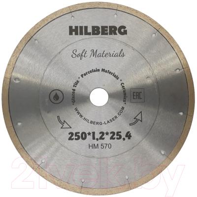 Отрезной диск алмазный Hilberg HM570