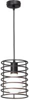 Потолочный светильник Vitaluce V4172-1/1S -