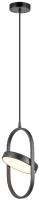 Потолочный светильник Lussole LSP-8223 -