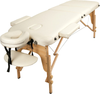 Массажный стол Atlas Sport 3D-60185/4B (белый) -